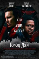 City of Lies Full izle 2019 hd
