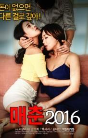 Erotik ensest izle | HD