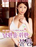 japon anne erotik film izle   HD
