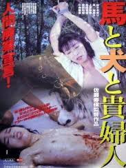 Japon Kız Erotik Film İzle | HD