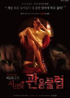 Konulu Erotik Film İzle Hd | HD