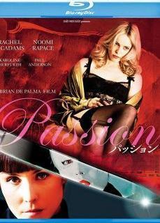 Passion +18 Erotik Film İzle | HD
