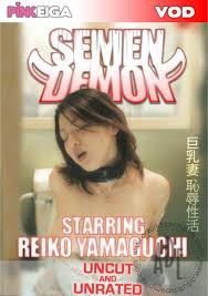 Semen Demon   720p
