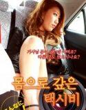 takside erotik film izle | HD