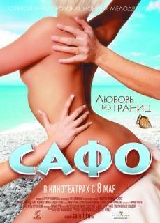 Yaz Aşkı Seks Filmi İzle | HD