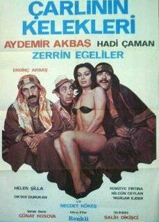 Çarlinin Melekleri 1978 Zerrin Egeliler Filmi İzle izle