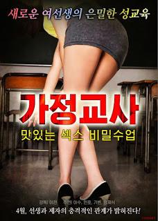 Seksi Japon Öğretmenin Erotik Konulu Dersi İzle izle