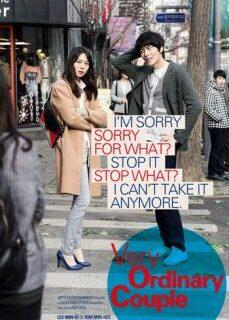 Yeonaeui wondo 2013 Japon Erotik Filmi Full İzle tek part izle
