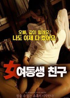 Harika Kız Arkadaş Konulu Kore Sex tek part izle
