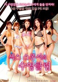 Islak Vücutlar 2018 Sex Filmi İzle full izle