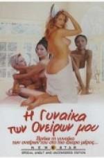 Fileli +18 Erotik Film izle * La fille de mes rêves hd izle