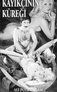 Kayıkçının Küreği 1976 Yerli Erotik Film İzle tek part izle