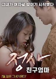 Jeongsa My Friends Mother 2017 İzle izle